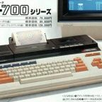 #000:MZ-700
